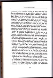 Γερμανικά αρχεία_0002