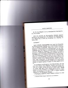 Γερμανικά αρχεία_0017