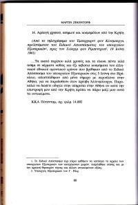 Γερμανικά αρχεία_0022