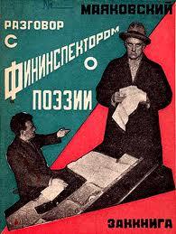 Μαγιακόφσκι 3