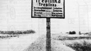 Τρεμπλίνκα