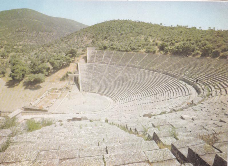 Αρχαία Ελλάδα_0002