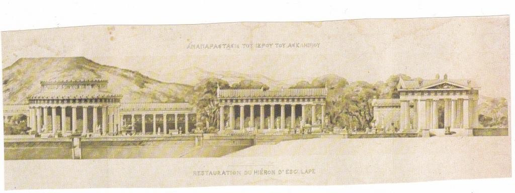 Αρχαία Ελλάδα_0003