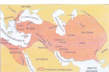 Αρχαία Ελλάδα_0004