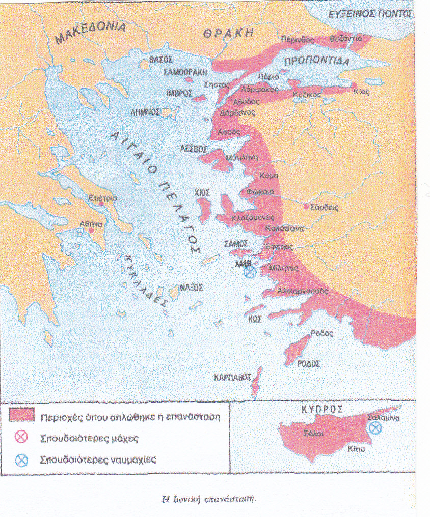 Αρχαία Ελλάδα_0006