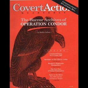 operation condor covert