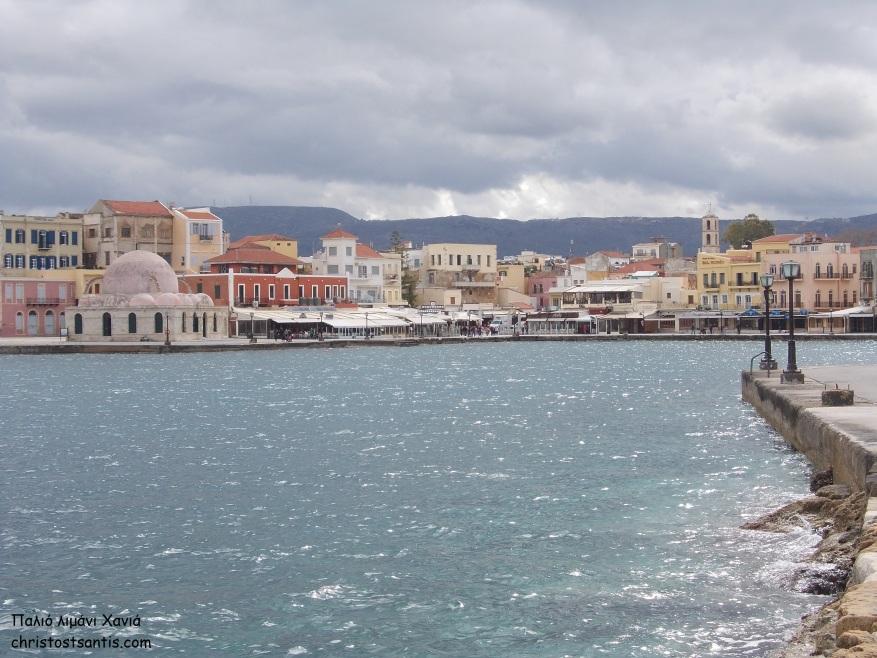 Παλιό λιμάνι Χανιά-Χρήστος Τσαντής