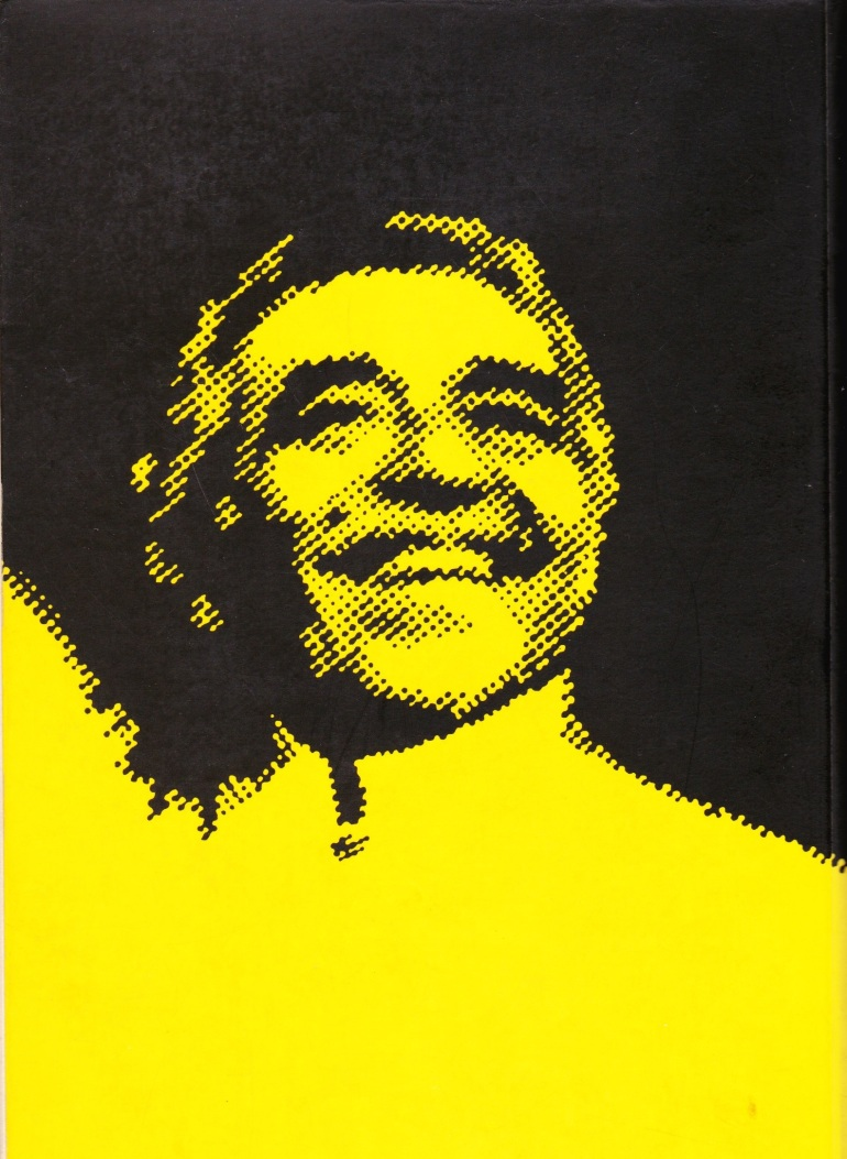 Γκαμπριέλ Γκαρσία Μάρκες