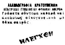 Παπαδούκα1