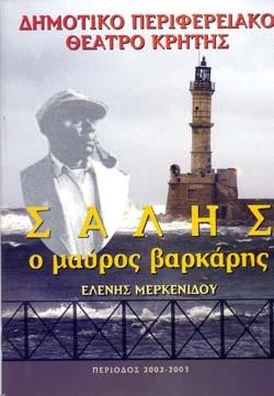 2003c