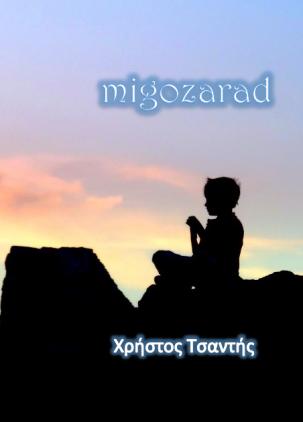 Migozarad