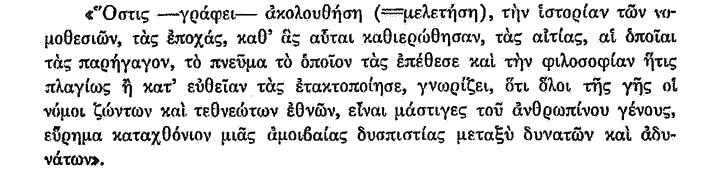 Σοφιανόπουλος7
