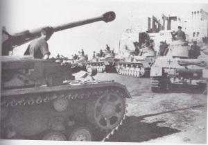 1941 Αθήνα