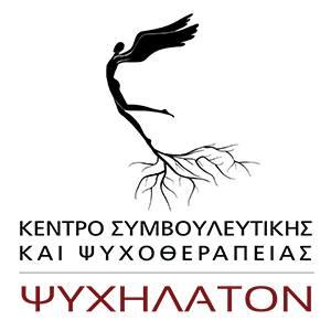 ΨΥΧΗΛΑΤΟΝ