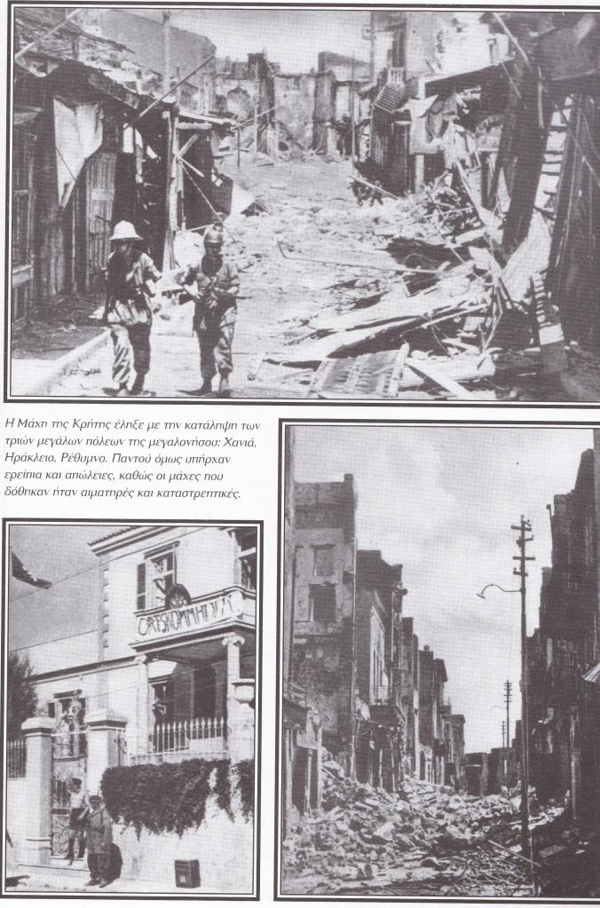 βομβαρδισμοί Χανίων, Ρεθύμνου, Ηρακλείου από τους Ναζί