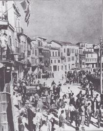 Η σβάστικα στο ιστορικό λιμάνι των Χανίων