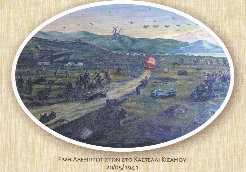 """Από το βιβλίο του Αντώνη Κατσικανδαράκη """"Πολυσυλλεκτικά αφηγήματα από το 1940-1950 ενός Καστελλιανού"""""""