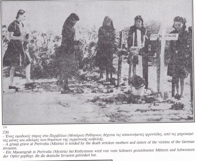 Ομαδικός τάφος-Η μάχη της Κρήτης