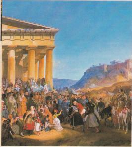 Μέρος ελαιογραφίας του P. von Hess για την υποδοχή του Όθωνα στην Αθήνα το 1834.