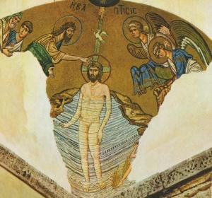 η βάπτιση του Χριστού ψηφιδωτό Μονής Δαφνίου