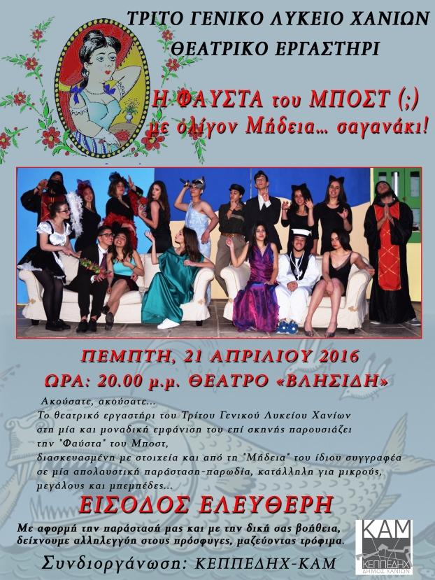 FAYSTA-1