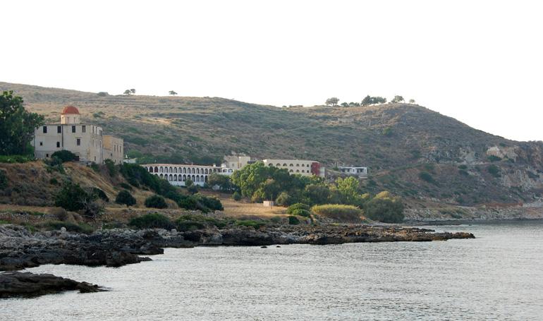 Ορθόδοξος Ακαδημία Κρήτης - Εκδόσεις Ραδάμανθυς