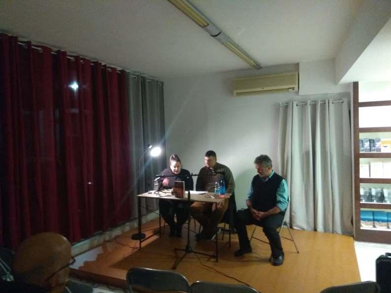 Χριστίνα Βεριβάκη, Μάνος Καλομοιράκης και Γιώργος Ηλιάδης